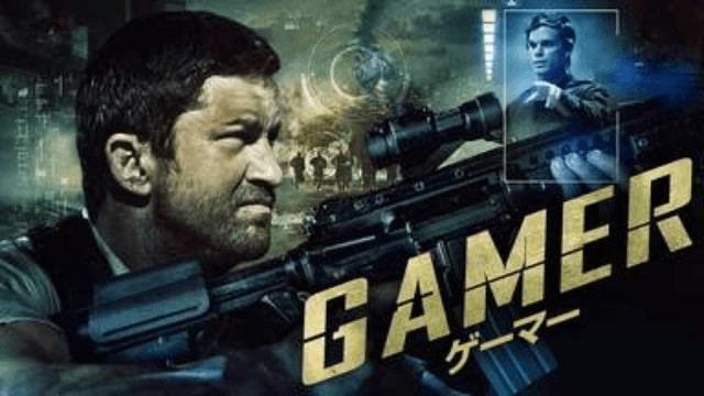 【GAMER ゲーマー】映画を無料フル動画視聴する方法丨無料映画視聴におすすめVOD動画配信サービスはどこ?