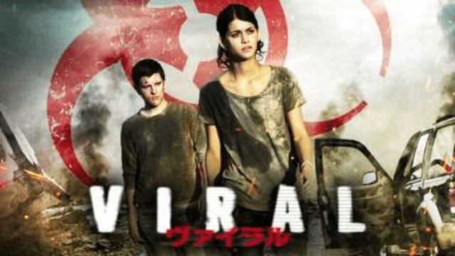 【ヴァイラル】映画を無料フル動画視聴する方法丨無料映画視聴におすすめVOD動画配信サービスはどこ?