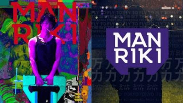 【MANRIKI】映画を無料フル動画視聴する方法丨無料映画視聴におすすめVOD動画配信サービスはどこ?