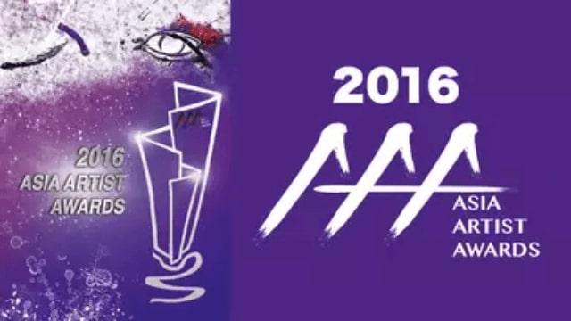 韓国K-POP・ドラマ統合授賞式【2016 ASIA ARTIST AWARDS】が今すぐ無料で全話フル視聴できる動画配信サービス(VOD)はどこ?
