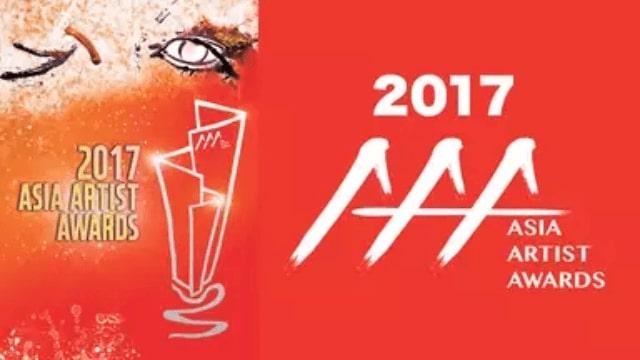 韓国K-POP・ドラマ統合授賞式【2017 ASIA ARTIST AWARDS】が今すぐ無料で全話フル視聴できる動画配信サービス(VOD)はどこ?