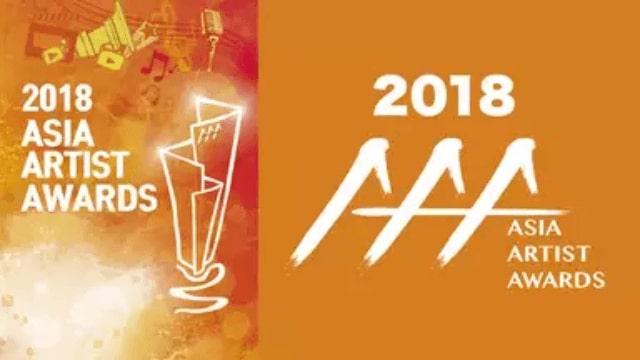 韓国K-POP・ドラマ統合授賞式【2018 ASIA ARTIST AWARDS】が今すぐ無料で全話フル視聴できる動画配信サービス(VOD)はどこ?