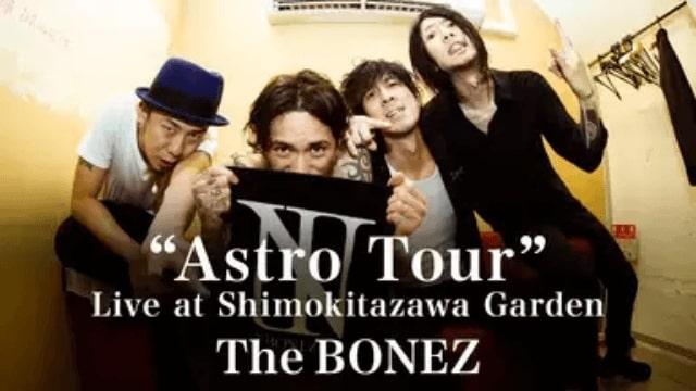 "The BONEZのライブ配信【""Astro Tour"" Live at Shimokitazawa Garden】が今すぐ無料でフル視聴できる動画配信サービス(VOD)はどこ?"