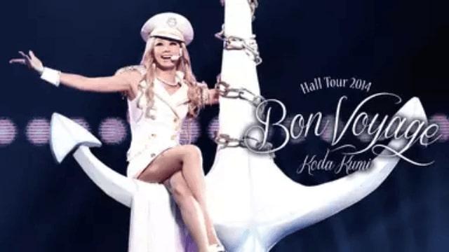 倖田來未のライブ配信【Koda Kumi Hall Tour 2014~Bon Voyage~】が今すぐ無料でフル視聴できる動画配信サービス(VOD)はどこ?