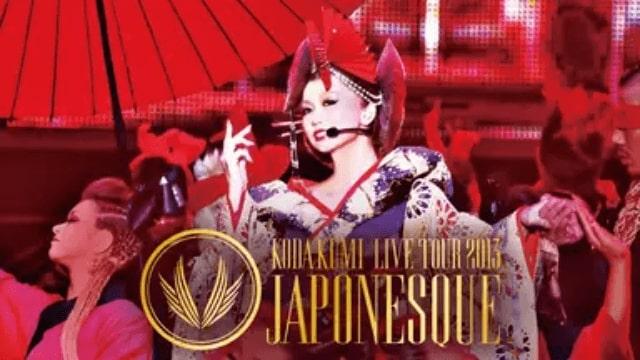 倖田來未のライブ配信【KODA KUMI LIVE TOUR 2013~JAPONESQUE~】が今すぐ無料でフル視聴できる動画配信サービス(VOD)はどこ?