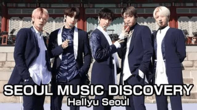 韓国K-POP音楽・ミュージックライブ【SEOUL MUSIC DISCOVERY Hallyu Seoul】が今すぐ無料で全話フル視聴できる動画配信サービス(VOD)はどこ?
