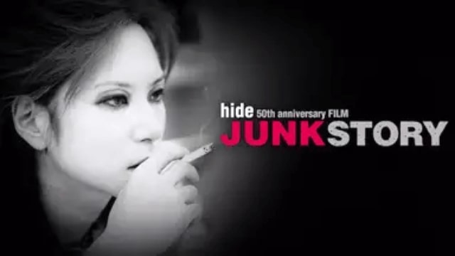 【hide 50th anniversary FILM「JUNK STORY」】映画を無料フル動画視聴する方法丨無料映画視聴におすすめVOD動画配信サービスはどこ?