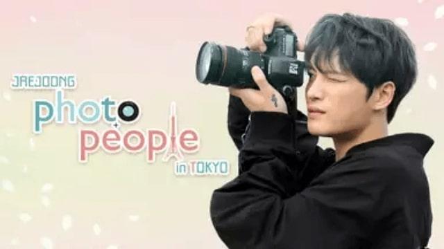 韓国K-POP・リアルバラエティ番組【JAEJOONG Photo People in Tokyo】が今すぐ無料で全話フル視聴できる動画配信サービス(VOD)はどこ?