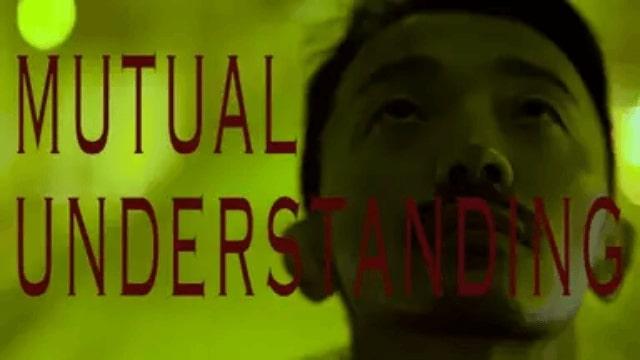 【Mutual Understanding】映画を無料フル動画視聴する方法丨無料映画視聴におすすめVOD動画配信サービスはどこ?