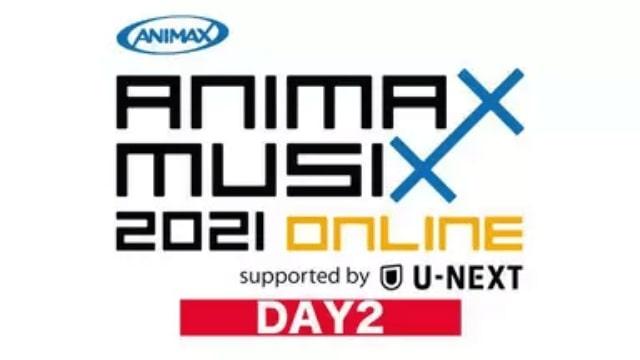 アニメミュージックのライブ配信動画【ANIMAX MUSIX 2021 ONLINE DAY2 supported by U-NEXT】が今すぐ無料でフル視聴できる動画配信サービス(VOD)はどれ?