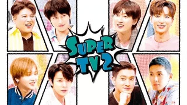 韓国バラエティ番組【SUPER TV2】が今すぐ無料で全話フル視聴できる動画配信サービス(VOD)はどこ?