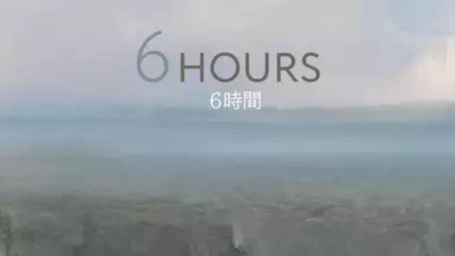【6時間】映画のおすすめ無料動画配信情報どれで見れる?|テレビ放送予定で見逃した洋画をフル視聴するVOD方法
