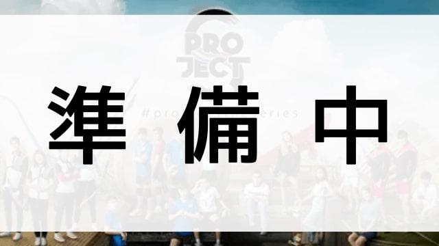 タイドラマ【Project S The Series】の人物相関図