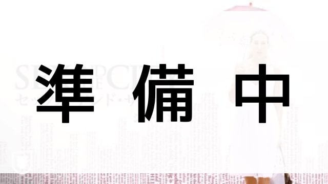 【セックス・アンド・ザ・シティ シーズン4】の登場人物相関図