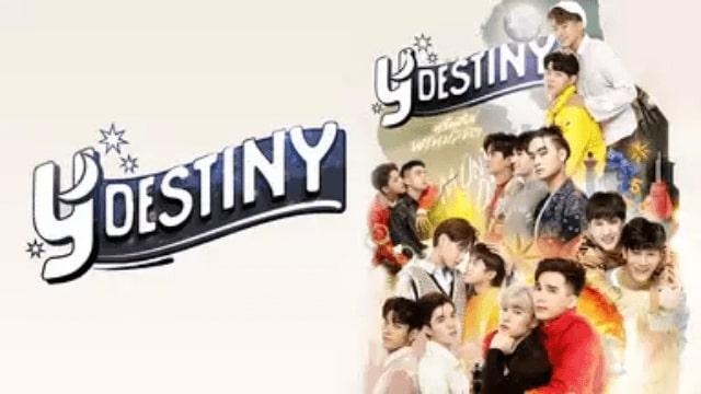 タイドラマ【Y-Destiny(2021年)】が無料で全話フル動画で見れる方法 タイドラマ視聴におすすめVOD動画配信サービスはどこ?BL・ボーイズラブ【Y-Destiny】がフル視聴したい人におすすめ動画配信サービスの選び方でスッキリ解決!