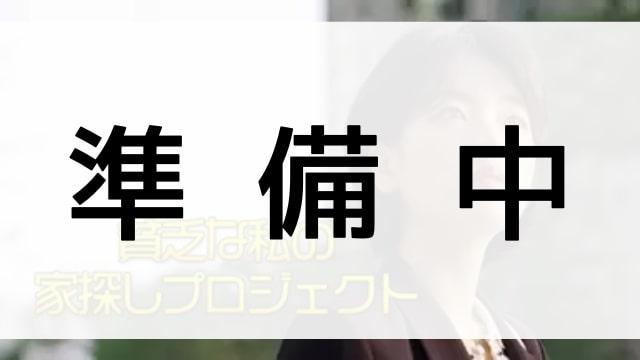 【貧乏な私の家探しプロジェクト<KBSドラマスペシャル2019>】の登場人物相関図
