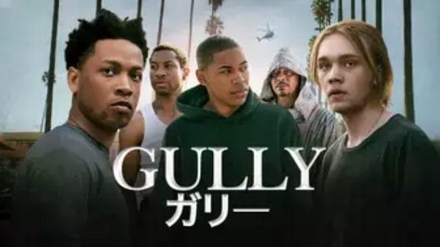 【ガリー/GULLY】映画のおすすめ無料動画配信情報どれで見れる?|テレビ放送予定で見逃した洋画をフル視聴するVOD方法