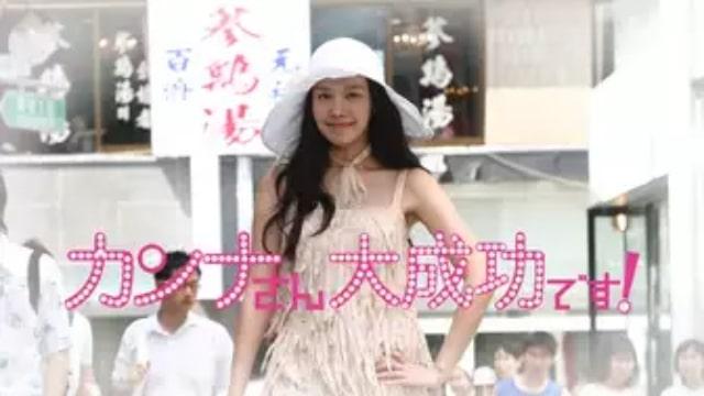 【カンナさん大成功です!】韓国映画が現在配信中の無料動画配信サービス情報を早見一覧表でまとめて分かる|テレビ放送予定で見逃した韓流映画をフル視聴するVOD方法