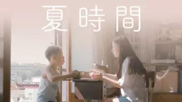 【夏時間】韓国映画が現在配信中の無料動画配信サービス情報を早見一覧表でまとめて分かる テレビ放送予定で見逃した韓流映画をフル視聴するVOD方法