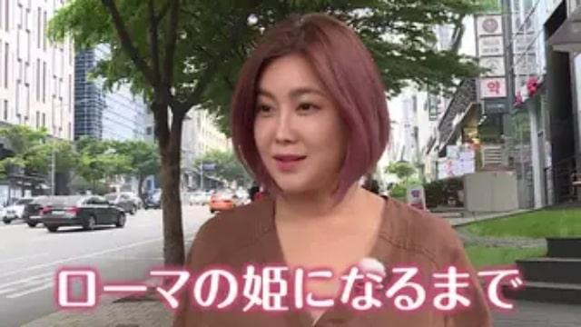 【ローマの姫になるまで】韓国K-POPバラエティ番組が現在配信中の無料動画配信サービス情報を早見一覧表でまとめて分かる