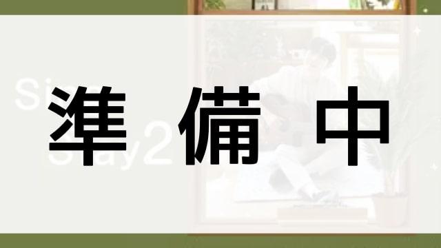 【Sing & Stay 2】の登場人物相関図