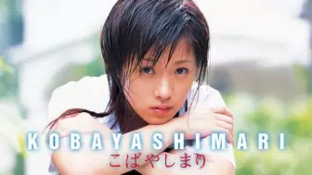 【こばやしまり KOBAYASHI MARI DVD】グラビアアイドル動画が現在配信中の無料動画配信サービス比較情報・人気10選を早見一覧表でまとめて分かる|DVD・Blu-rayを購入しないでバレずに観れるVOD方法
